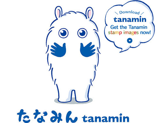 Download tanamin Get the Tanamin stamp images now!
